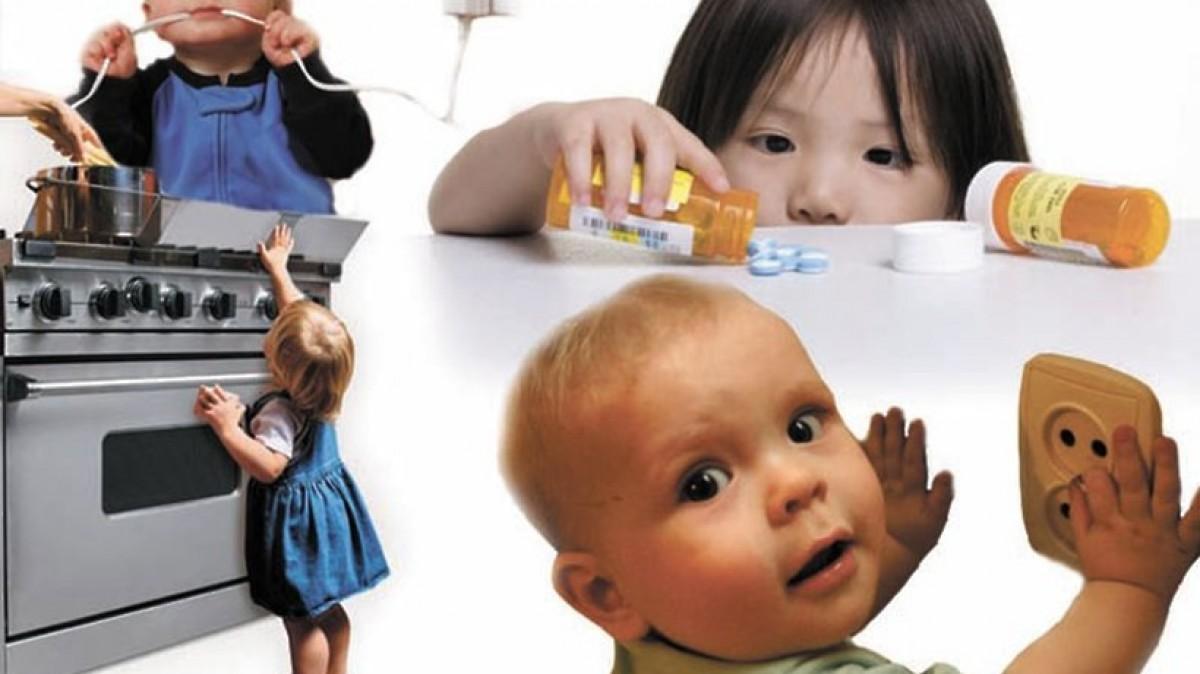 Правила безопасности дома для детей